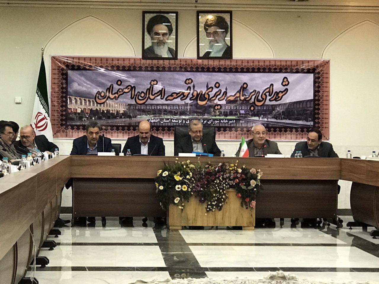 تصويب تشكيل كميته ساماندهي آمار ثبتي استان اصفهان