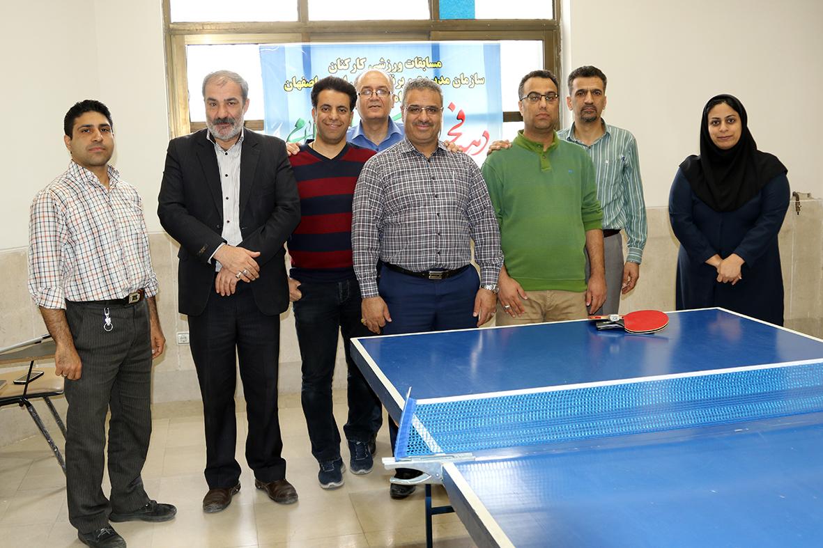 برگزاري مسابقات ورزشي درون سازماني به مناسبت ايام الله دهه فجر