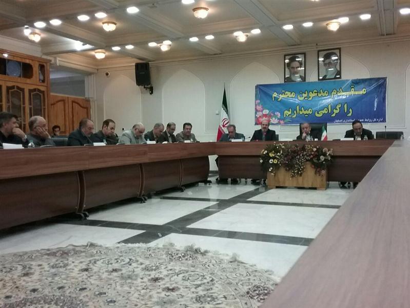 سي و دومين جلسه ستاد راهبري و مديريت استان