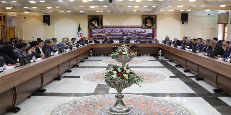 يكصدو هفتاد و نهمين جلسه شوراي برنامه ريزي و توسعه استان